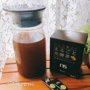 食品(健康茶)02