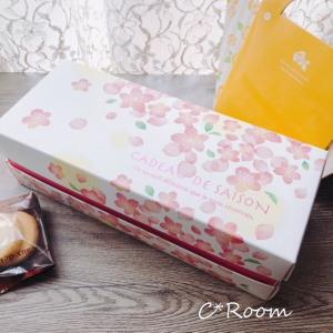 お菓子BOX04