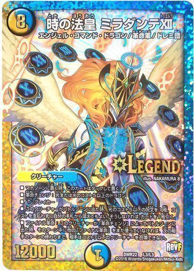 card100040296_1.jpg