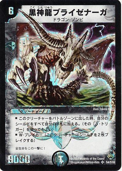 card72403001_1.jpg