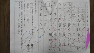 s_DSC_0925.jpg
