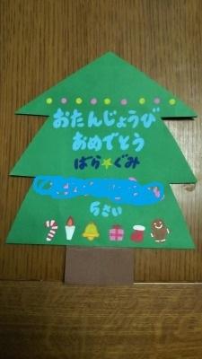 s_DSC_3505.jpg