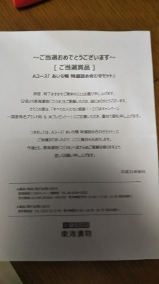 s_DSC_3850.jpg