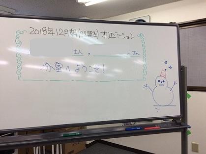 20181213150204851.jpg