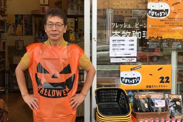 かぼちゃ祭り開催 (6)