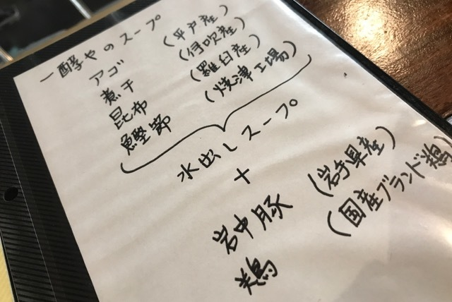 カキ ラーメン(4)