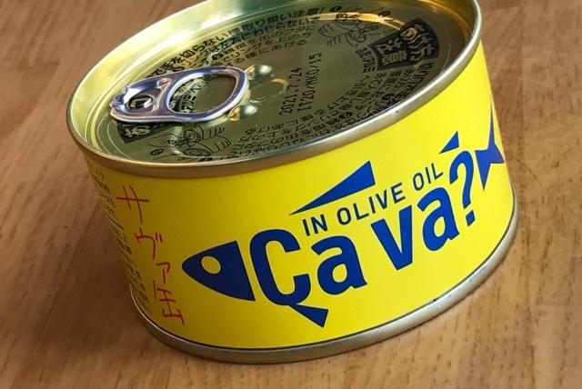 サヴァ缶 (5)