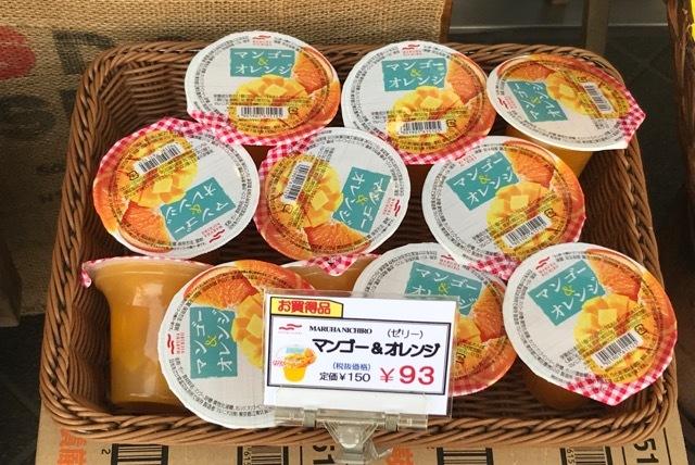 オレンジマンゴーゼリー (3)