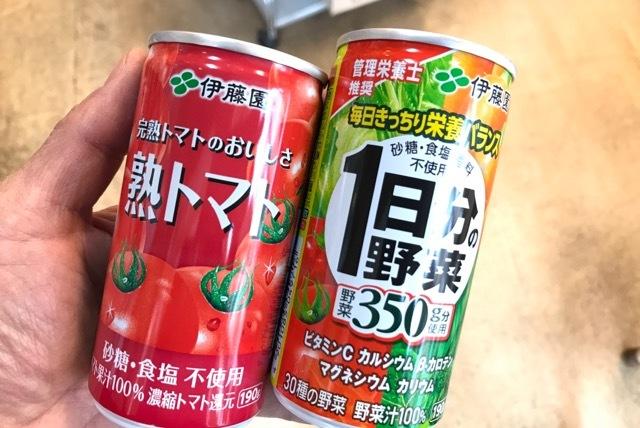 伊藤園トマト野菜 (2)
