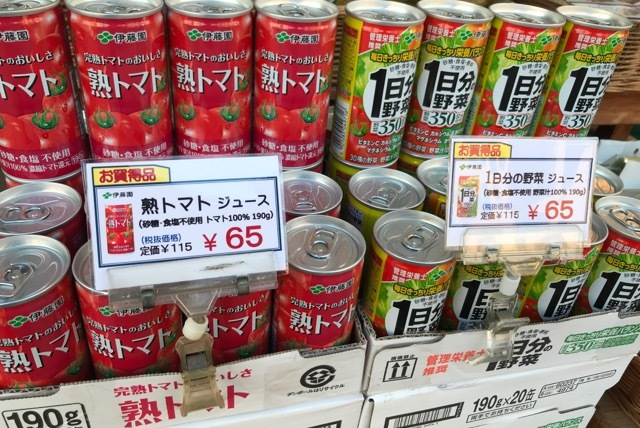 伊藤園トマト野菜 (3)