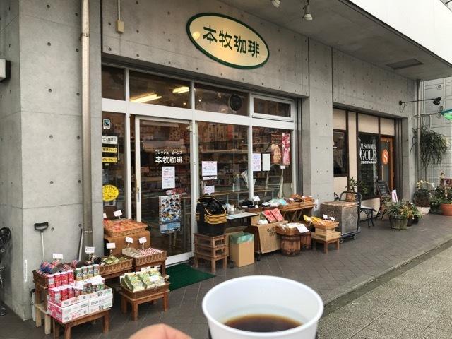 ホットコーヒー無料(4)