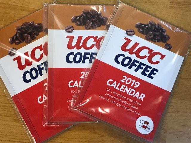 UCCカレンダーk (1)