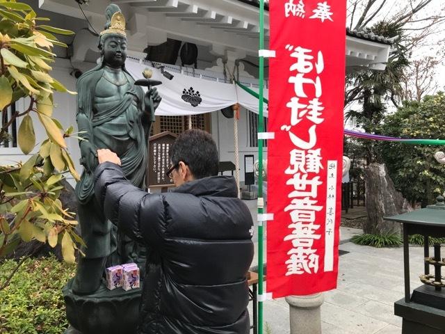 七福神巡り (8)