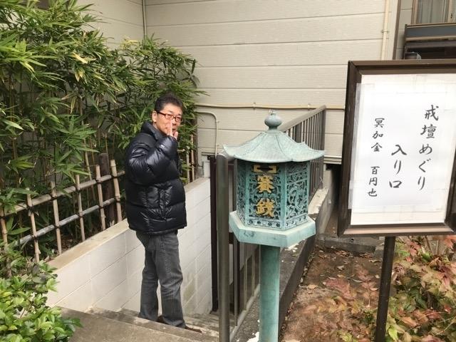七福神巡り (9)