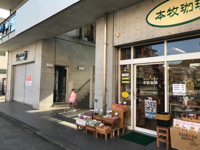 テナント募集 (4)