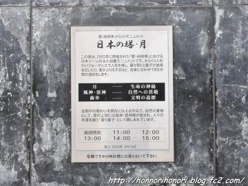 o-9978.jpg