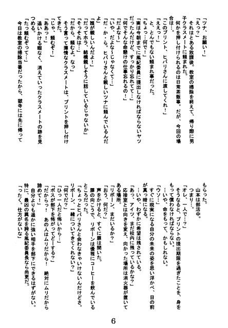 ITM0064193_s1.jpg