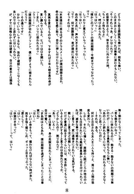 ITM0064193_s3.jpg