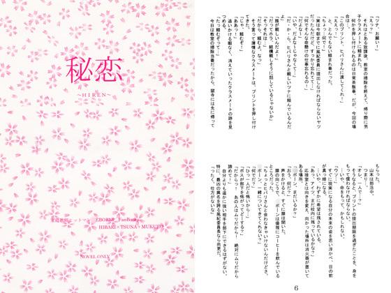 RJ092315_img_main.jpg