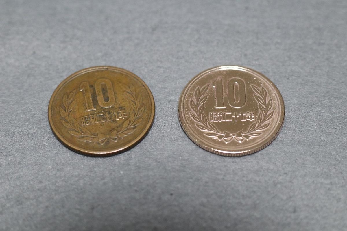 10円比較