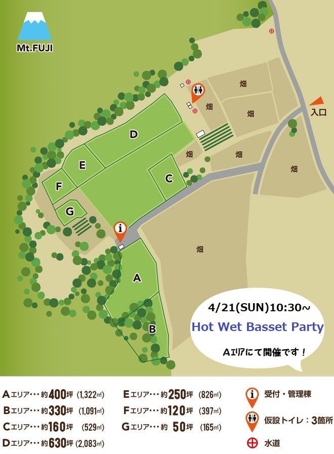 coco-map.jpg