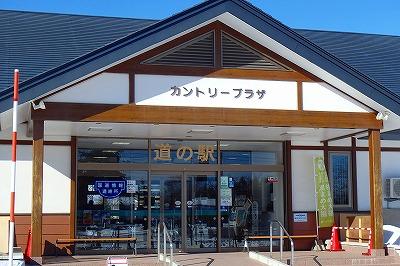 道の駅中札内 (7)