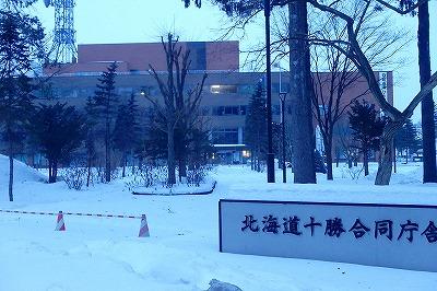 十勝支庁舎1702 (5)