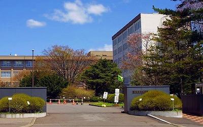 室蘭工業大学