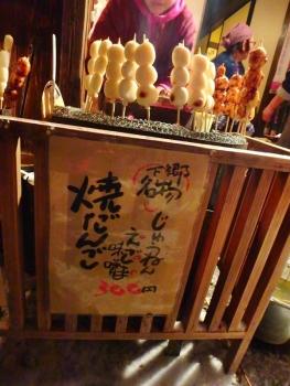 12yukinotabi2019.jpg