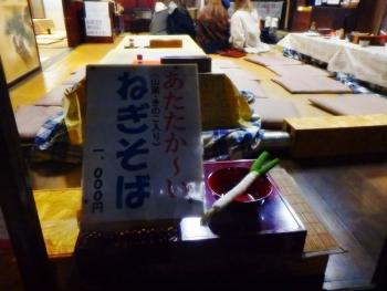 17yukinotabi2019.jpg
