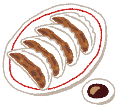 food_gyouza.png
