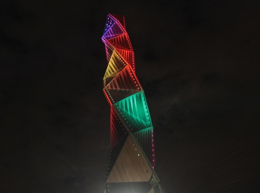 芸術館タワー1