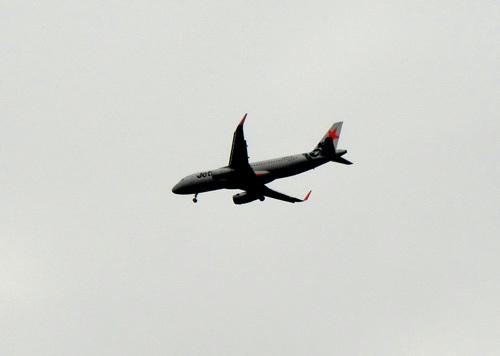 長崎に、新航空会社が!?