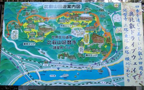 比叡山延暦寺、その1。