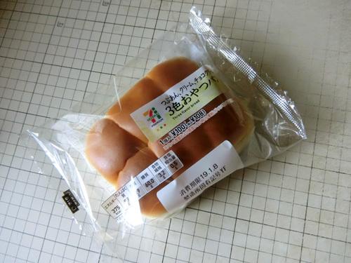 6日のお昼は3食パンで。