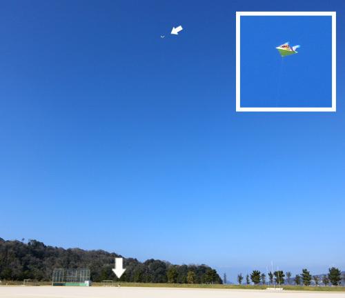 凧揚げやってたよ。