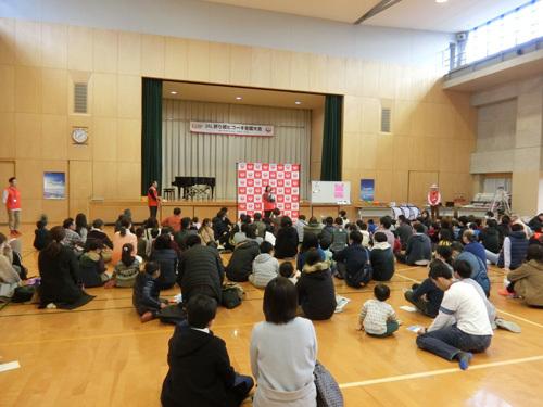 19日、福岡市のとある小学校の体育館にて、開会式。