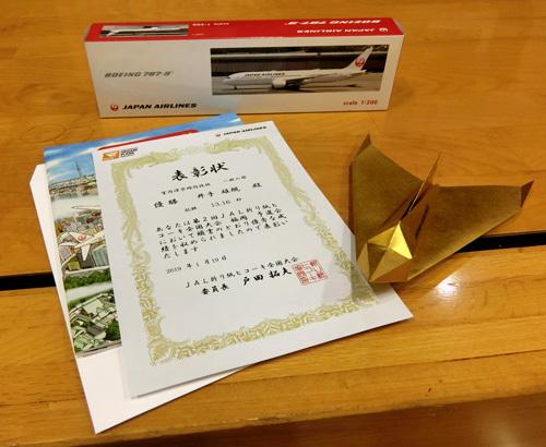 19日、ミラクル!優勝しちゃった~!