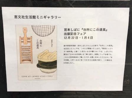 blog_keibunsha12_5.jpg