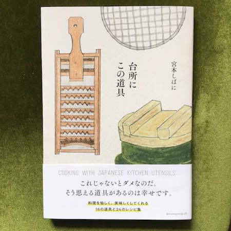 daidokoro0.jpg
