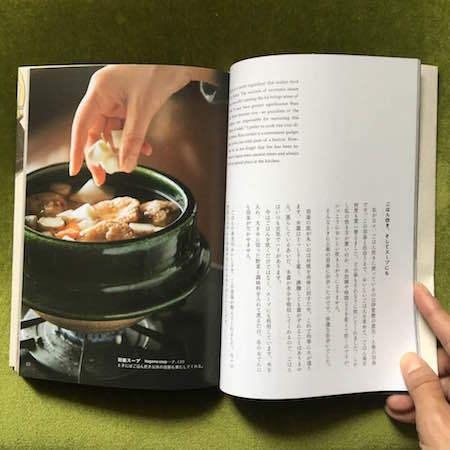 daidokoro3.jpg
