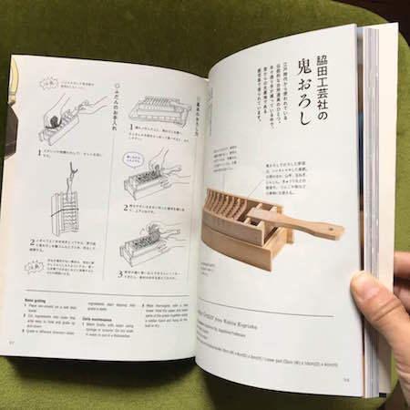 daidokoro5.jpg