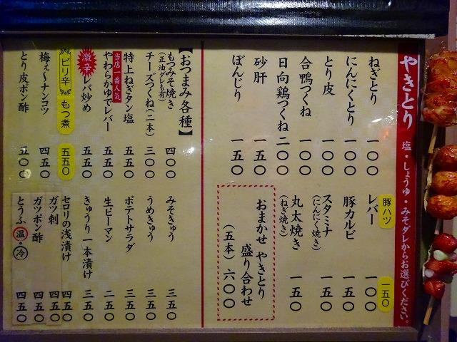 石井北千住2 (3)