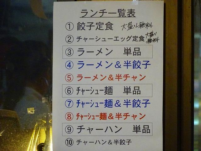 ナナホシ3 (6)