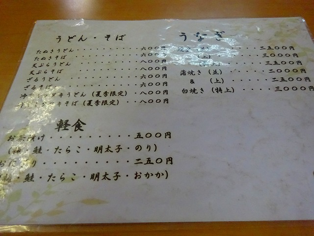 岩亀 増尾店6 (4)