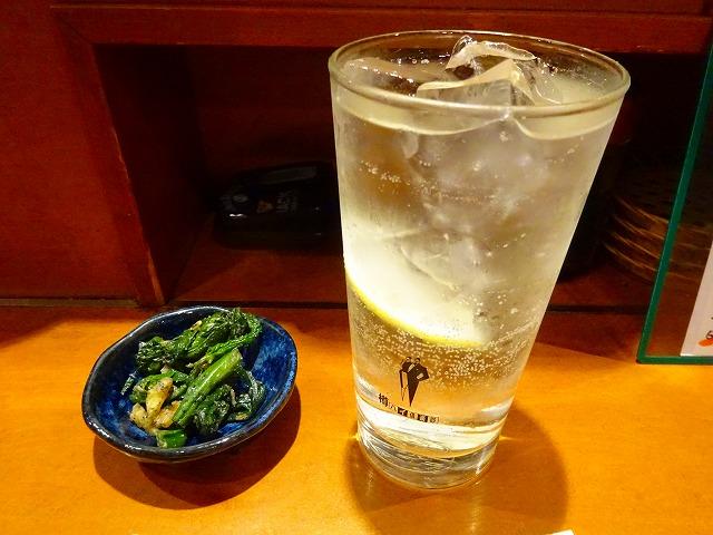 つるちゃん3 (4)