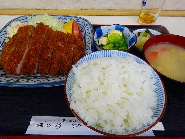 味の里 (4)