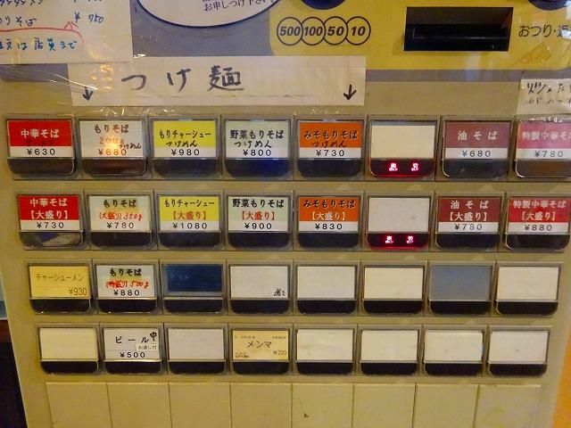 松戸大勝軒6 (3)