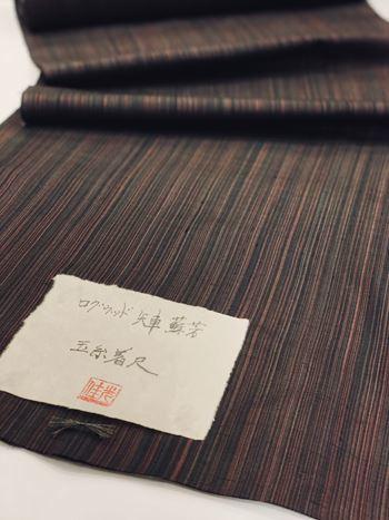男2018 松本紬_R