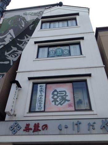 ユニ志知_R